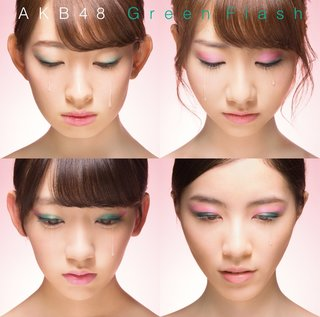 AKB48「Green Flash」.jpg