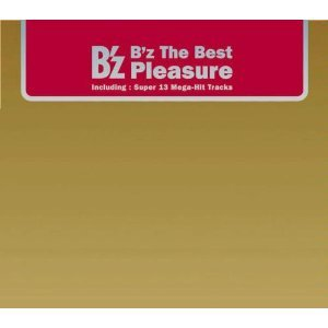 B'z「B'z The Best Pleasure」.jpg