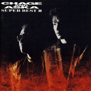CHAGE&ASKA「SUPER BEST �U」.jpg