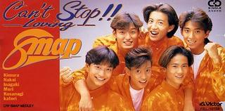 SMAP「Can't Stop!!」.jpg